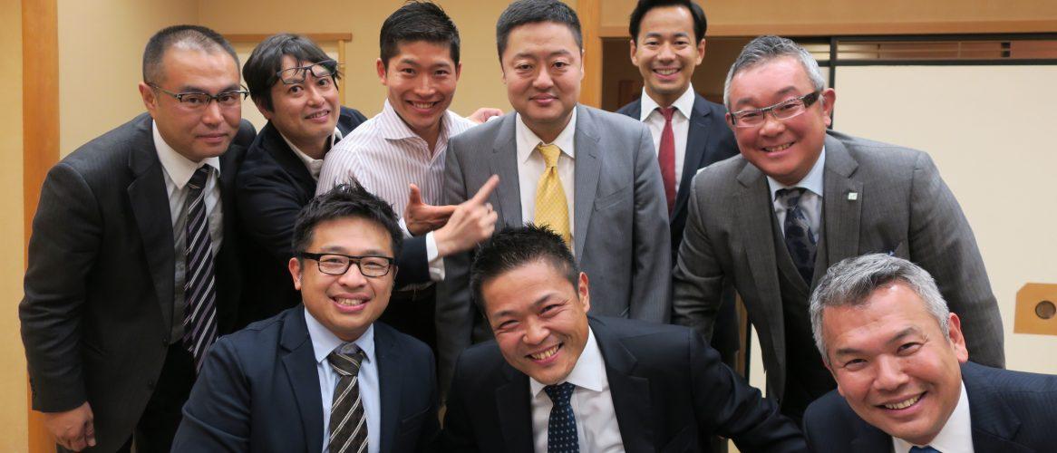 名古屋での若手を囲む忘年會